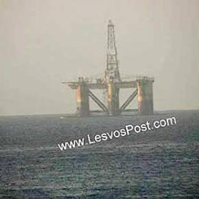 Έκτακτο: Κάτι συμβαίνει στην Λέσβο! Έστησαν εξέδρα πετρελαίου οιΤούρκοι;