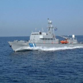 Δύο επιπλέον σκάφη και UAVs για το ΛιμενικόΣώμα