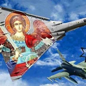Τεράστια νίκη των Ελλήνων πιλότων απέναντι στουςΤούρκους..