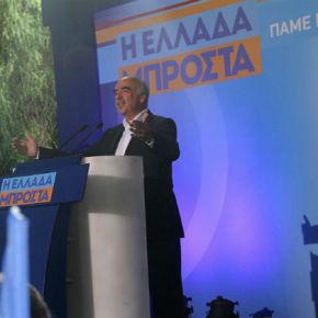 Μεϊμαράκης: Είμαι μεταβατικός πηγαίνοντας προς το Μαξίμου «Αυτήν την περίοδο θεωρώ ότι είμαι μεταβατικός πηγαίνοντας προς το Μαξίμου», ανέφερε ο πρόεδρος της ΝΔ σε τηλεοπτική συνέντευξήτου.