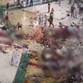 Ανατριχιαστικές εικόνες από την τραγωδία στη Μέκκα! Προσοχή σκληρόβίντεο