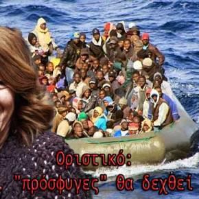 Οριστικό: 6 εκατομ. «πρόσφυγες» θα δεχθεί ηΕλλάδα