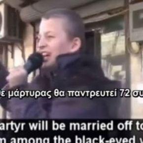 Βίντεο Σοκ: Δείτε πως φανατίζουν οι τζιχαντιστές 8χρονα..(ΒΙΝΤΕΟ)