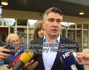Πρωθυπουργός Κροατίας: Σκόπια, Σερβία και Ελλάδα δεν λειτουργούν ωςκράτη…