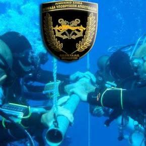 (Οι δολοφόνοι της ΜΥΑ του Λ/Σ) ρίσκαραν τη ζωή τους για τους ναυαγούς στοΦαρμακονήσι!