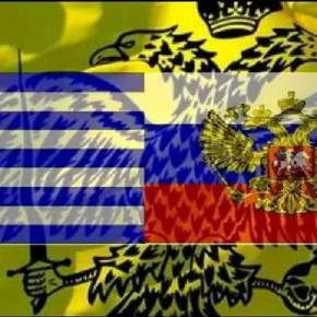 Απίστευτη κίνηση Ελλάδας υπέρ Ρωσίας, έξαλλοι οιΕυρωπαίοι