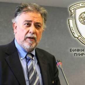 Γ.Πανούσης: «Η ΕΥΠ εντόπισε τζιχαντιστές που μπήκαν στην Ελλάδα ως ευρωπαίοιπολίτες»!