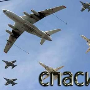 Ευγνωμοσύνη της Μόσχας προς την Αθήνα για τη διέλευση των ρωσικών αεροσκαφών προς τηνΣυρία
