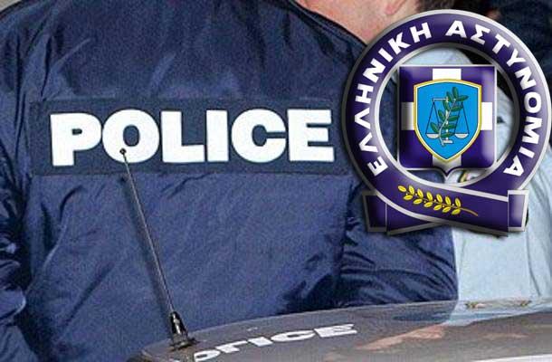 police-EL.AS.