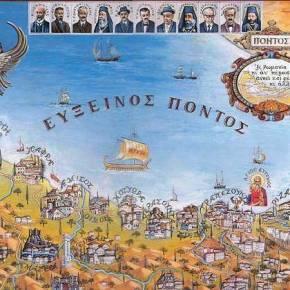 Πάντα Έλληνες. Η ποδοσφαιρική ομάδα Πόντος. Το 1921 απαγχονίστηκαν από τουςΤούρκους