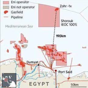 Ευχή ή Κατάρα; Η Ανακάλυψη του Μεγαλύτερου Κοιτάσματος Φυσικού Αερίου στην ΑνατολικήΜεσόγειο