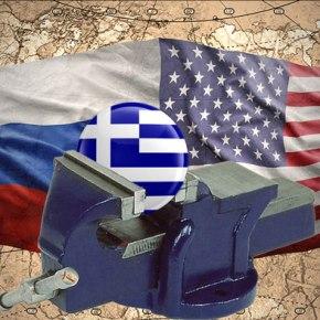 Η Ελλάδα στη μέγγενη της αμερικανο-ρωσικής «σύγκρουσης» στηΣυρία!