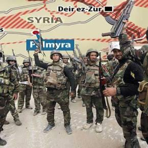 Στρατηγική νίκη του συριακού Στρατού – Ανακατέλαβε τις πετρελαιοπηγές της Παλμύρας(vid)