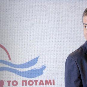 Θεοδωράκης: Επιδιώκουμε κυβέρνηση που θα εκφράζει τουλάχιστον το 50% του λαού «Το Ποτάμι θα επιμείνει σε μια προεκλογική μάχη για τα προβλήματα τωνΕλλήνων»