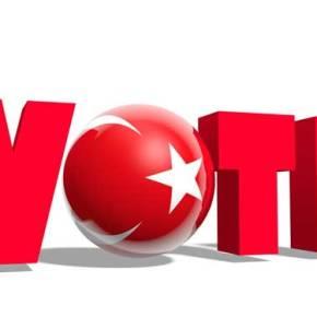 Ανάλυση: Erdoğan- Davutoğlu-Του ΧρήστουΜηνάγια