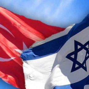 Η Τουρκία προσεγγίζει τοΙσραήλ