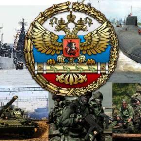 Έτοιμη η Πανίσχυρη Ρώσικη Στρατιά για επέμβαση στη Συρία …Αρχίζει η Φωτιά τηςΑποκάλυψης;