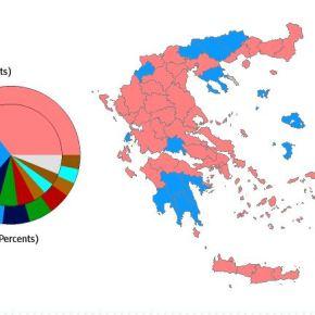 Πρωτιά ΣΥΡΙΖΑ στις εκλογές: Προς κυβέρνηση συνεργασίας με τους ΑΝΕΛ Mε καταμετρημένο το 27,46% των ψήφων ο ΣΥΡΙΖΑ συγκεντρώνει35,32%