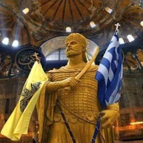 Οι θρύλοι για την Αγιά Σοφιά που τρέμουν οι Τούρκοι![βίντεο]