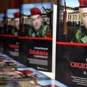 Ίδρυσαν κόμμα οι «UCKάδες» στα Σκόπια…Οι Αλβανοίμαζεύονται!