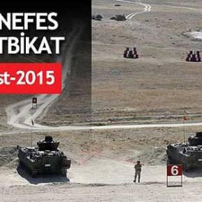 Ο τουρκικός στρατός προετοιμάζεται πυρετωδώς με το «βλέμμα» στην Συρία αλλά και στο Αιγαίο(Βίντεο)