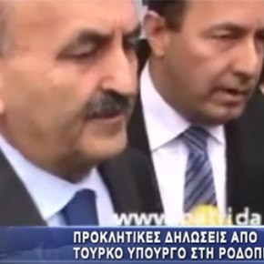 Προκλητικές δηλώσεις από Τούρκο υπουργό στη Ροδόπη(Βίντεο)