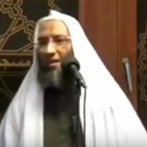 Ομιλία Ιμάμη: «Το Ισλάμ και οι γυναίκες στο σεξ»(Βίντεο)
