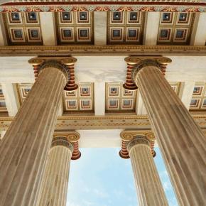 Ακαδημία Αθηνών: Χρυσήξανά!