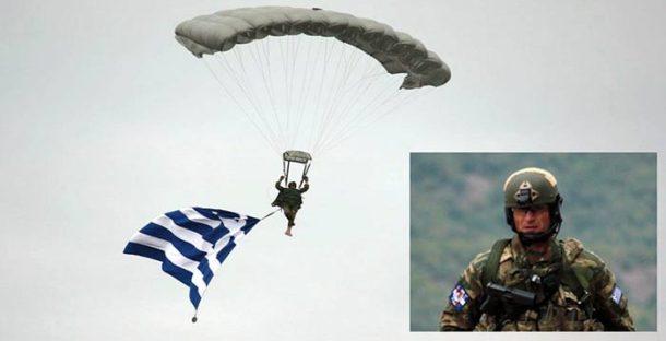 Ο Μαχητής ''Ελευθέρας Πτώσεως'' που προσγειώθηκε με την Ελληνική Σημαία στον Έβρο!