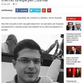 Σε Αναταραχή το Αλβανικό ΥΠΕΞ – Ο Εξ Απορρήτων Κλήθηκε για Θητεία στις Ελληνικές ΕΔ!!!!!!