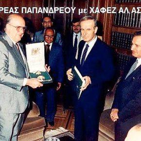 Hafez Al Assad: «Τούρκος στρατιώτης σε ελληνικό έδαφος, σημαίνει επίθεση εναντίον τηςΣυρίας»!