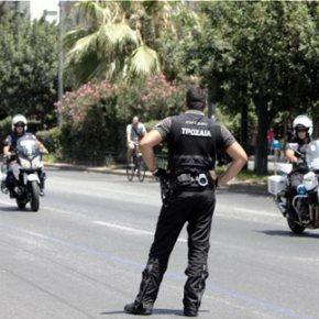Περίπου 2.500 αστυνομικοί θα διατεθούν, από αύριο Δρακόντεια μέτρα ασφαλείας ενόψει της επίσκεψης Ολάντ στηνΑθήνα