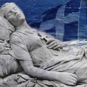 Η Ελλάδα κινδυνεύει…