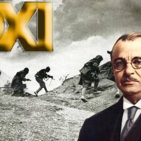Πως και γιατί κερδίσαμε τους Ιταλούς το 1940 και η αμυντική αδιαφορία των τελευταίων ετών τουσήμερα