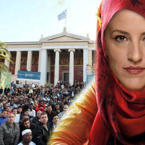 Με πρόσχημα την «Εθνική Ασφάλεια» θα μας φορτώσουν το τζαμί στηνΑττική!