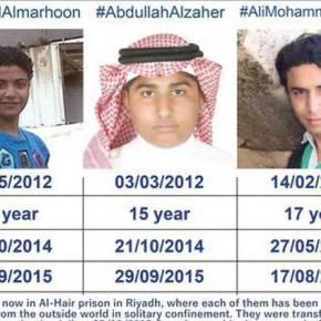 Σταυρώνουν ακόμη ανθρώπους στην ΣαουδικήΑραβία!