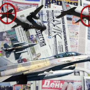 Ο ρωσικός τύπος μιλάει για απρόκλητες τουρκικές παραβιάσεις στον εθνικό εναέριο χώρο τηςΕλλάδος!