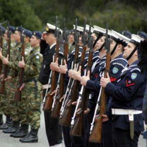 Σε συναγερμό οι ένοπλες δυνάμεις τηςχώρας…