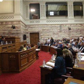 Αντιπαράθεση για την επιστολή της Κομισιόν Υπερψηφίστηκε επί της αρχής από ΣΥΡΙΖΑ και ΑΝΕΛ το σχέδιο νόμου για ταΜΜΕ