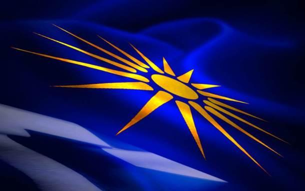 macedoniansun