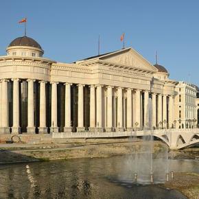 ΠΓΔΜ – ΑΠΟΚΛΕΙΣΤΙΚΟ – Απίστευτη Παραδοχή: «Διαθέτουμε Μακεδονικο-Ελληνικά Ευρήματα»!