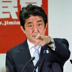 Κάντο όπως η Ιαπωνία: Ούτε ένας λαθρομετανάστης στην Πατρίδα μας, πρέπει να λύσουμε τοδημογραφικό!