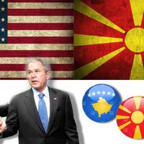 Δρομολογημένο σχέδιο των ΗΠΑ για τoΜακεδονικό