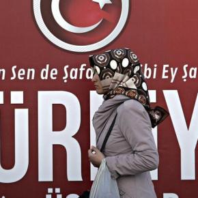 Τουρκία: Δεν δίνουν αυτοδυναμία οι δημοσκοπήσεις εν όψει των εκλογών Την επανάληψη του πολιτικού αδιεξόδου του περασμένου Ιουνίου αναμένεται να σηματοδοτήσουν οι κάλπες της Κυριακής καθώς οι δημοσκοπήσεις δεν δίνουναυτοδυναμία.