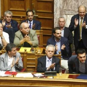 Τον Φεβρουάριο το έκτακτο συνέδριο τουΣΥΡΙΖΑ