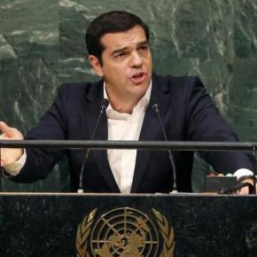 Τρία πουλάκια κάθονταν… Ουσία μηδέν στην ομιλία του Τσίπρα στονΟΗΕ