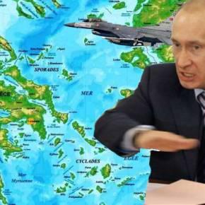 Έμμεση αναγνώριση του ΕΕΧ των 10 ν.μ στο Αιγαίο από την Ρωσία με αναφορές στοpronews.gr
