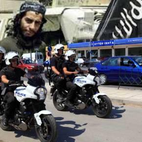 Στην Αθήνα βρίσκονταν ο περιβόητος τρομοκράτης ΑμπντελχαμίντΑμπαούντ