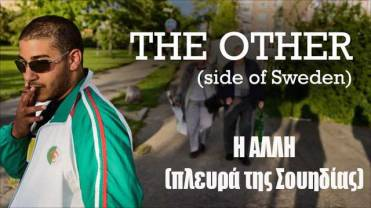 1 theothersweden