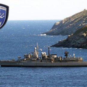 Οι κύριες εξελίξεις στο ΠολεμικόΝαυτικό